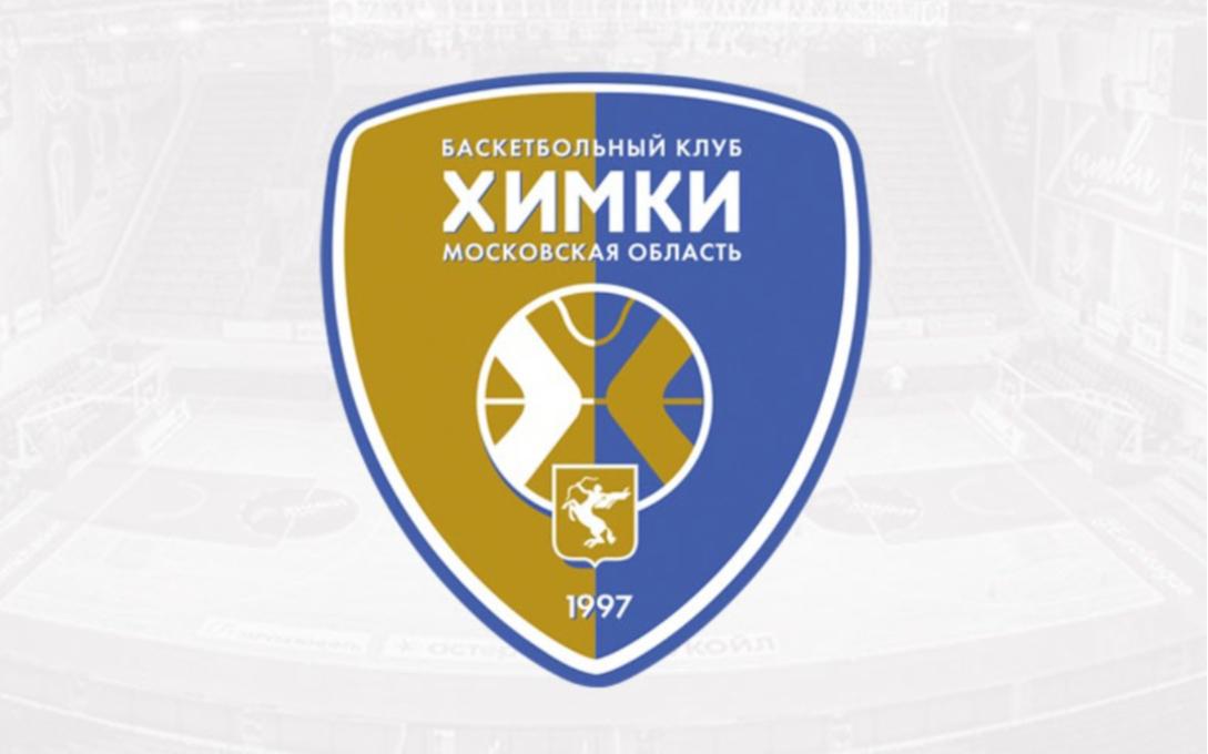 Фото: bckhimki.com