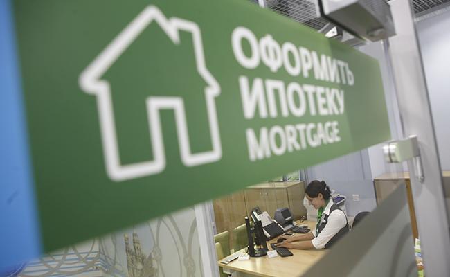 Договор ренты квартиры с пожизненным проживанием