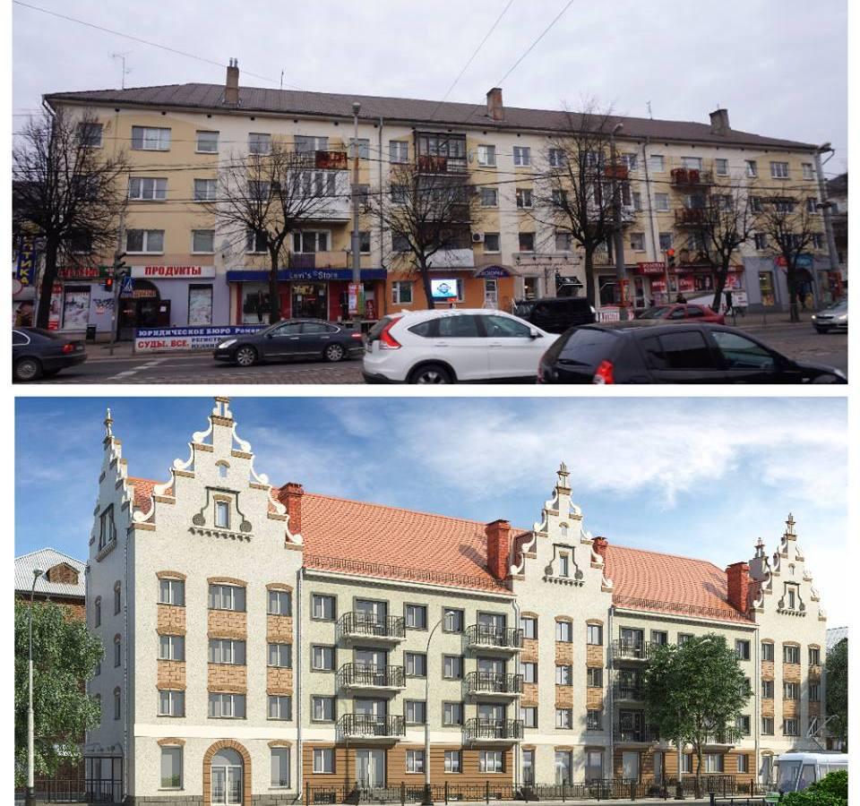 Ленинский проспект, 21–25