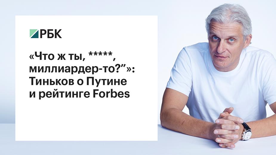 Видео:вДудь / YouTube