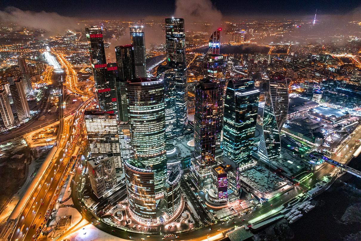 Вид на«Москва-Сити» на Пресненской набережной
