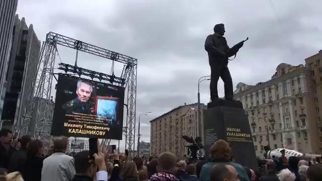 Видео: Константин Ив / YouTube