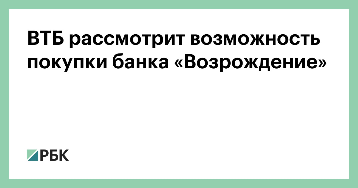 Займы на карту срочно без проверки кредитной истории и без отказа zaim0.ru