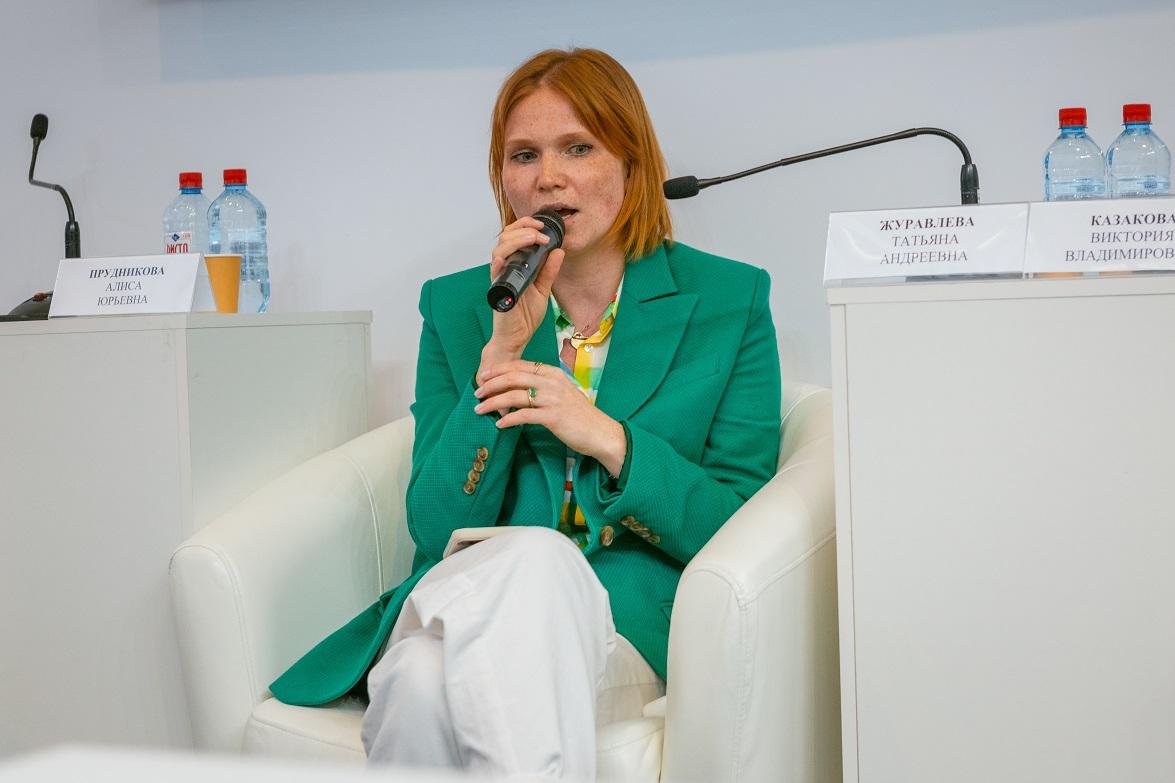 Руководитель центра городских компетенций АСИ Татьяна Журавлева