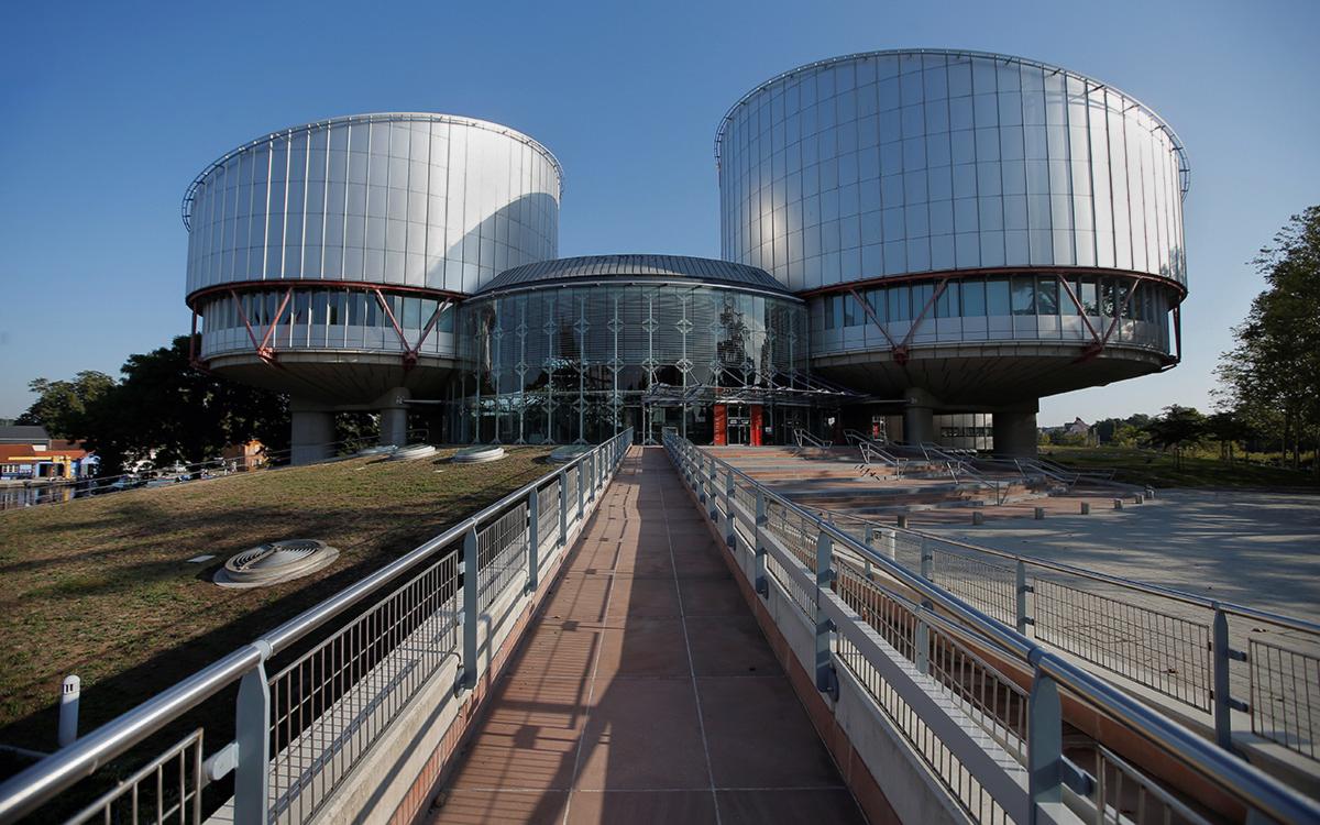 Европейский суд по правам человека (Страсбург, Франция)