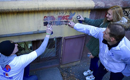 Активисты закрашивают надписи срекламой наркотиков врамках всероссийской акции «Антиспайс»