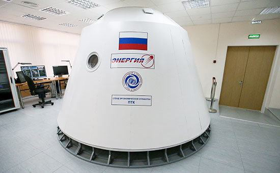Макеткосмического корабля «Федерация»