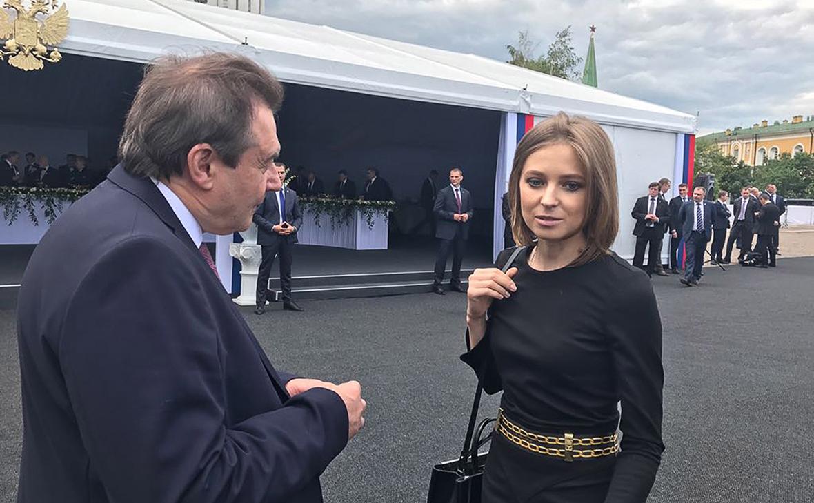 Алексей Учитель и Наталья Поклонская