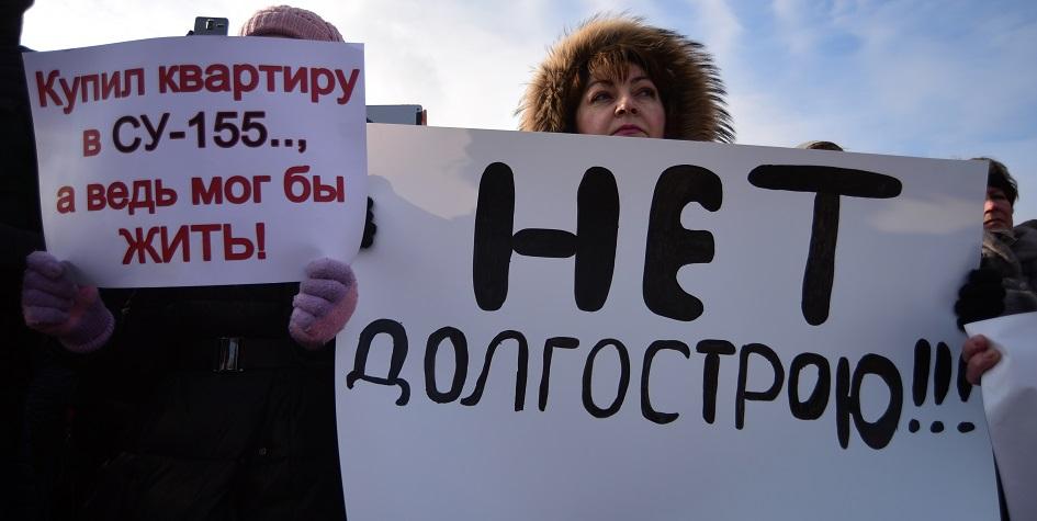 Фото: Сергей Николаев/Интерпресс/ТАСС