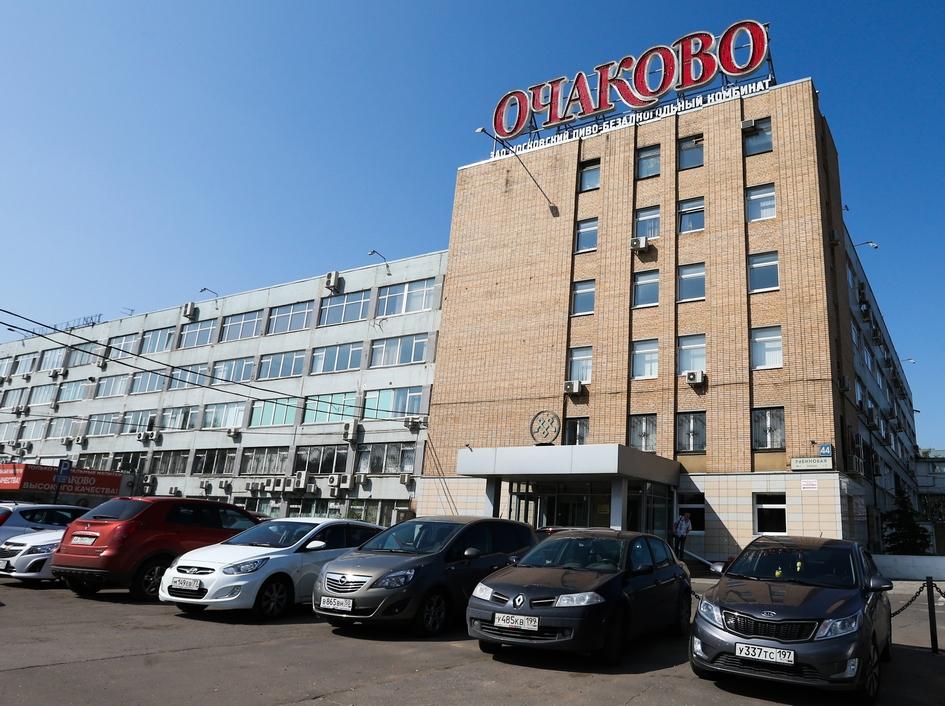 Здание Московскогопиво-безалкогольного комбината «Очаково»