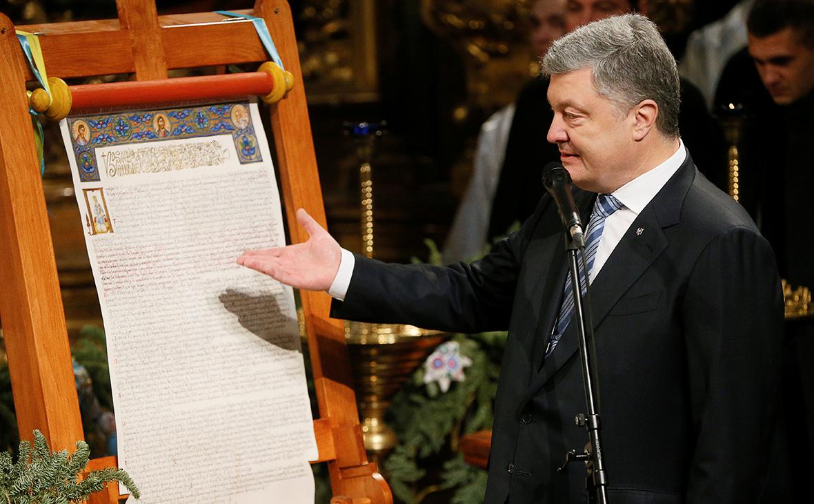 Петр Порошенко на церемонии вручения Томоса, 2019 год