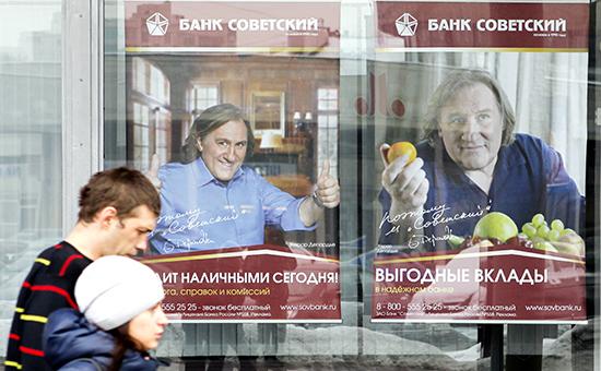 Банк советский подал в суд на автокредит