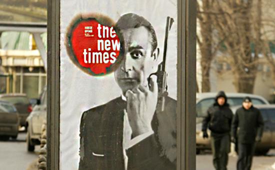 Рекламный стенд журнала The New Times вМоскве. Архивное фото