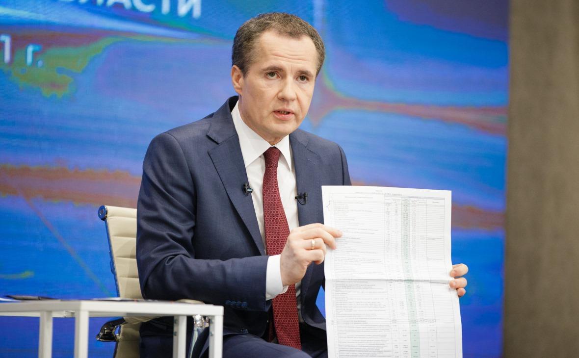 Фото: Евгений Флур / пресс-служба правительства Белгородской области