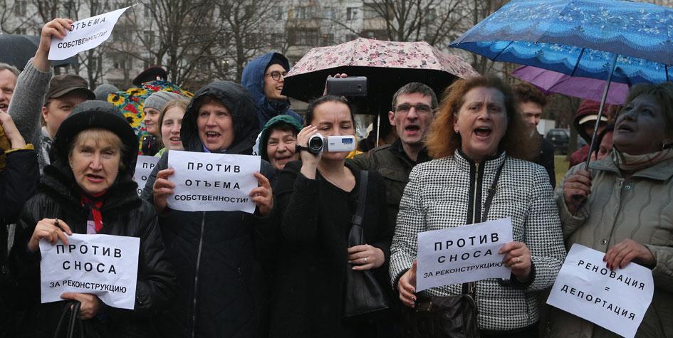 Местные жители на акции против снова пятиэтажек в САО