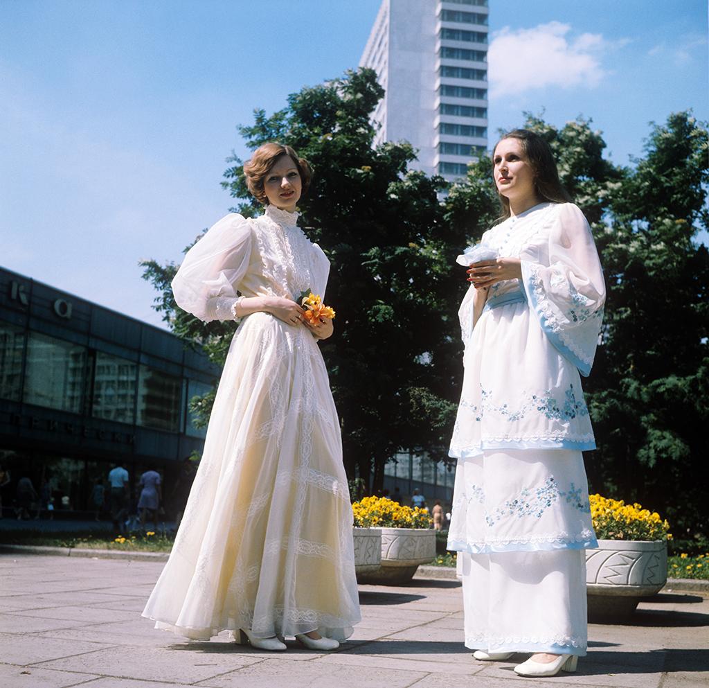 Женская мода, 1975 год