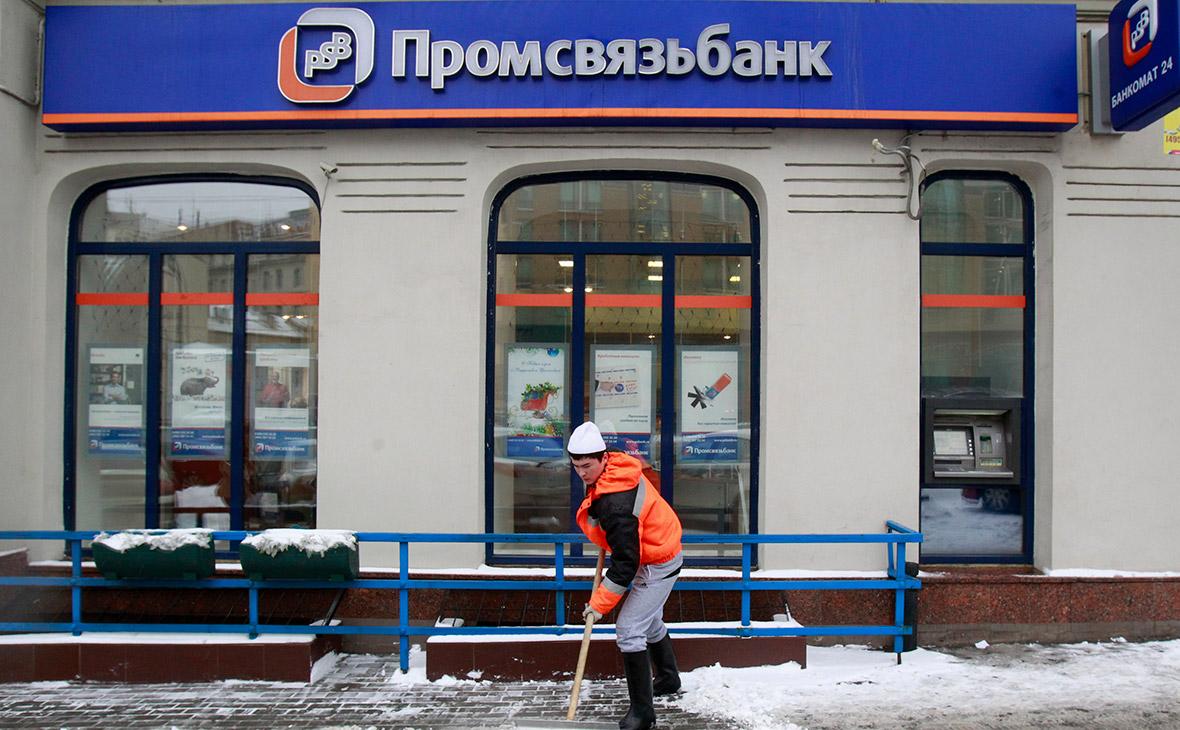 сколько нужно отработать чтобы взять кредит в банке санкт петербург