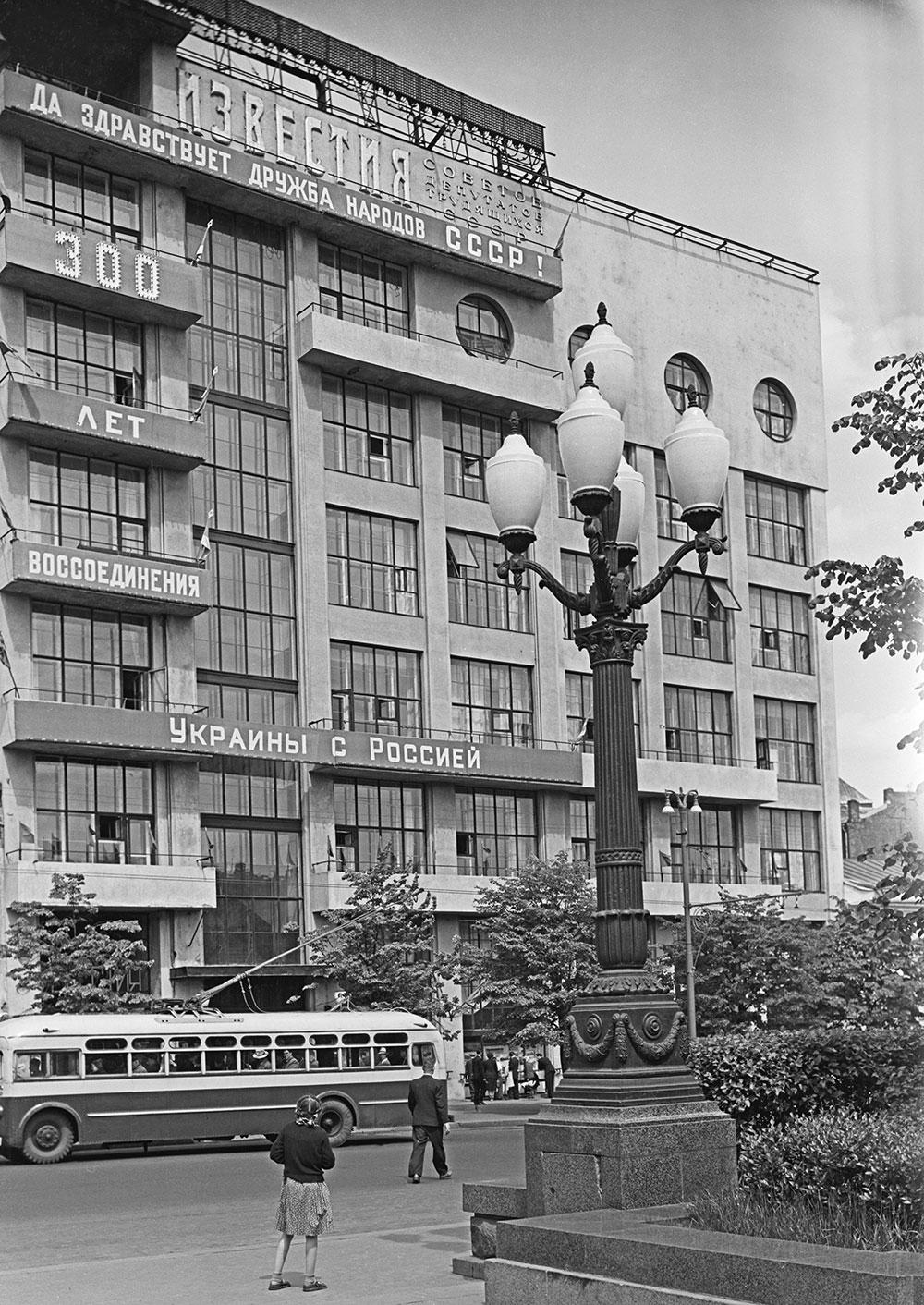 Здание типографии и редакции газеты «Известия» на Пушкинской площади, построенное по проекту архитектора Г. Б. Бархина в 1925–1927 годах. Точная дата съемки не установлена