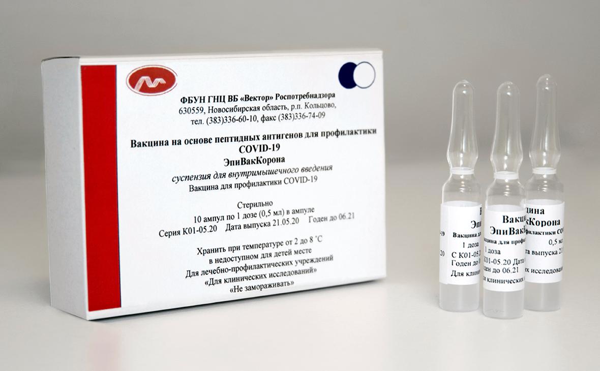 Вакцина«ЭпиВакКорона»