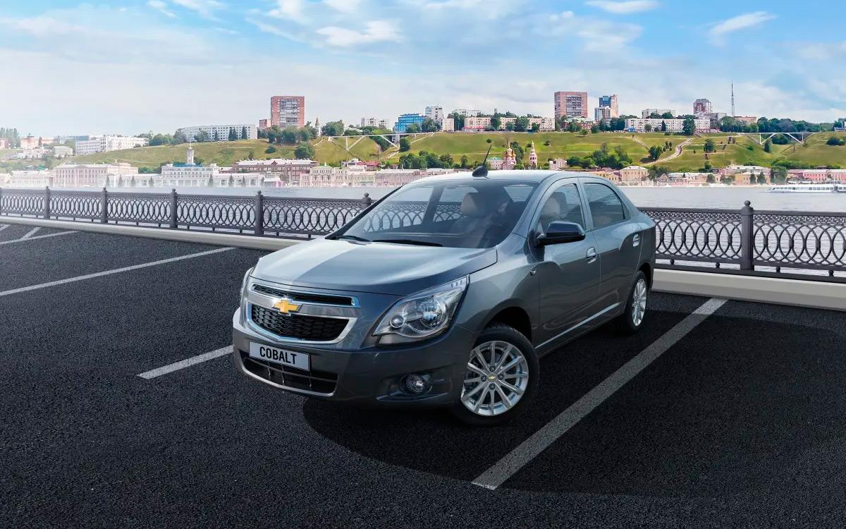 <p>Chevrolet Cobalt</p>