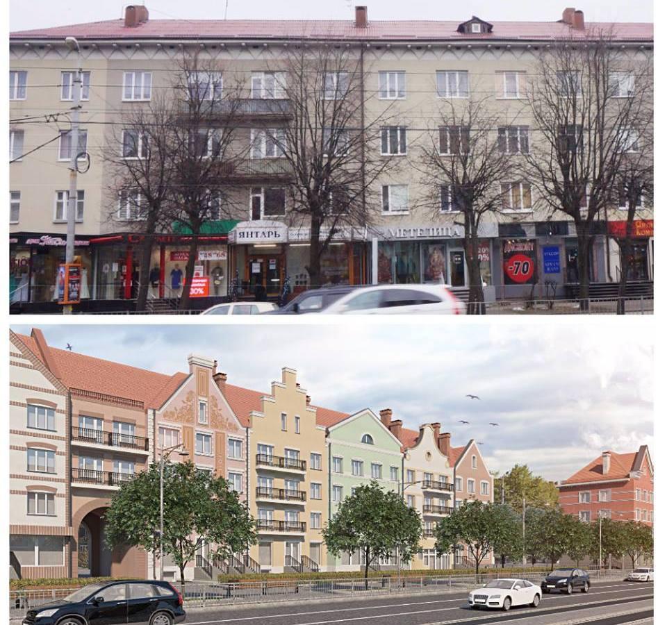 Ленинский проспект, 39–61
