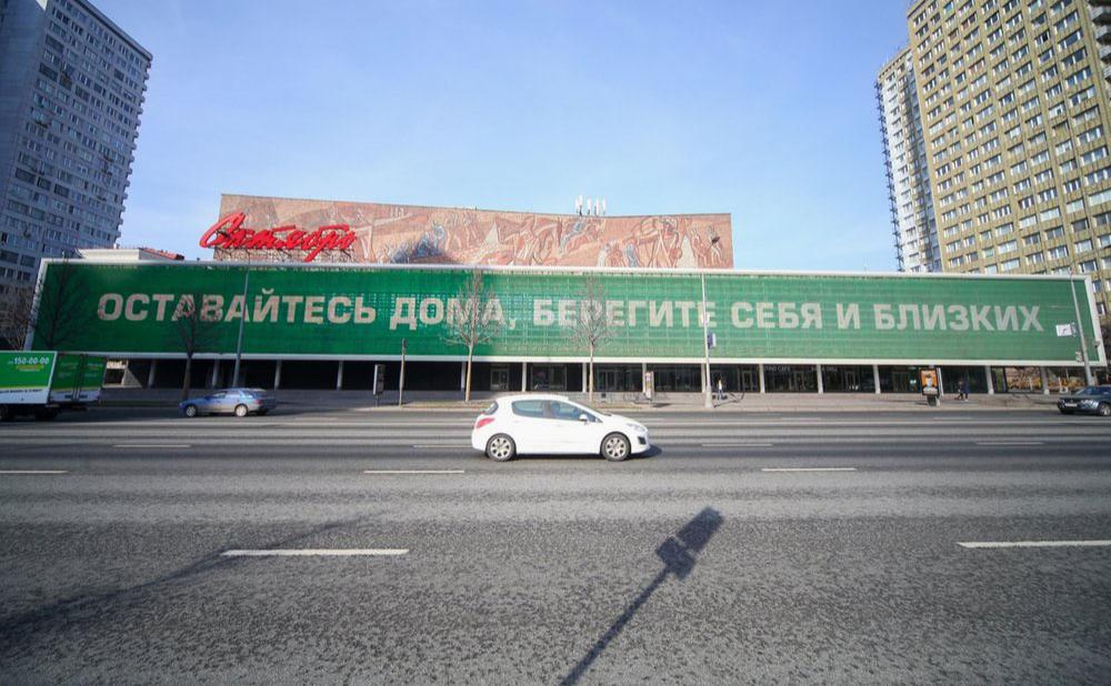 Кинотеатр «Октябрь»