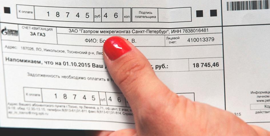 Фото: Евгений Асташенков/Интерпресс/ТАСС
