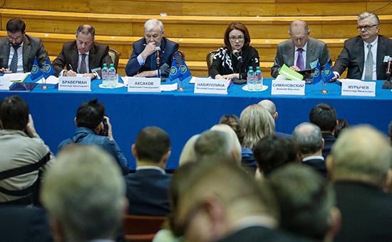 Встреча руководителей банков с руководством Банка России, 11 февраля 2016 года