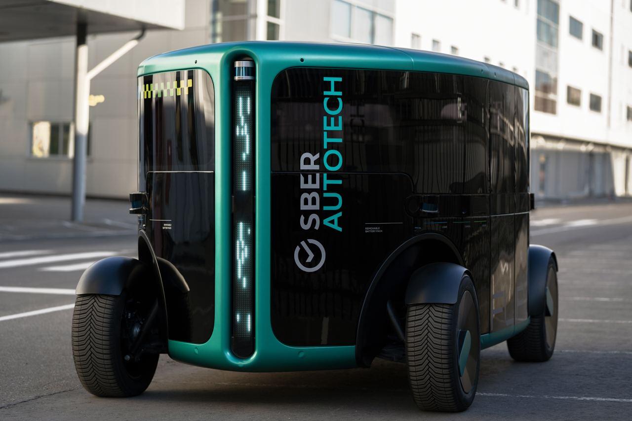 Автономный автомобиль ФЛИП