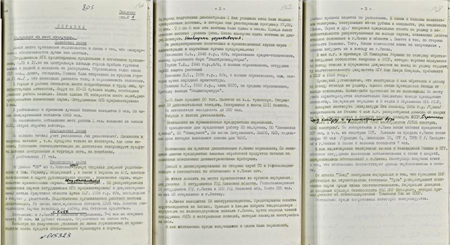 Фото:avr.org.ua