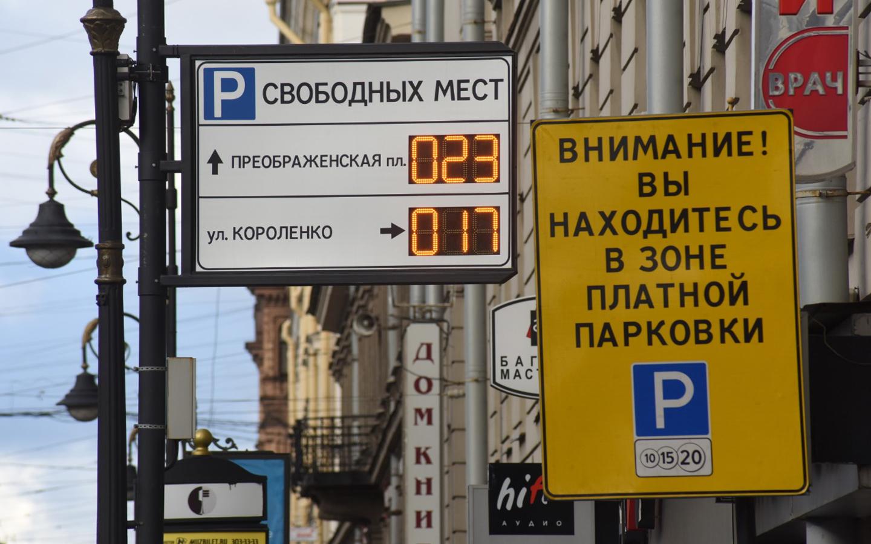 Фото:gcup.spb.ru