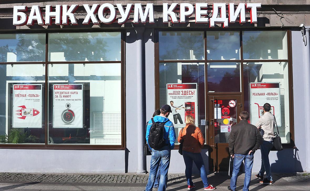 Крайинвестбанк оформить кредит онлайн