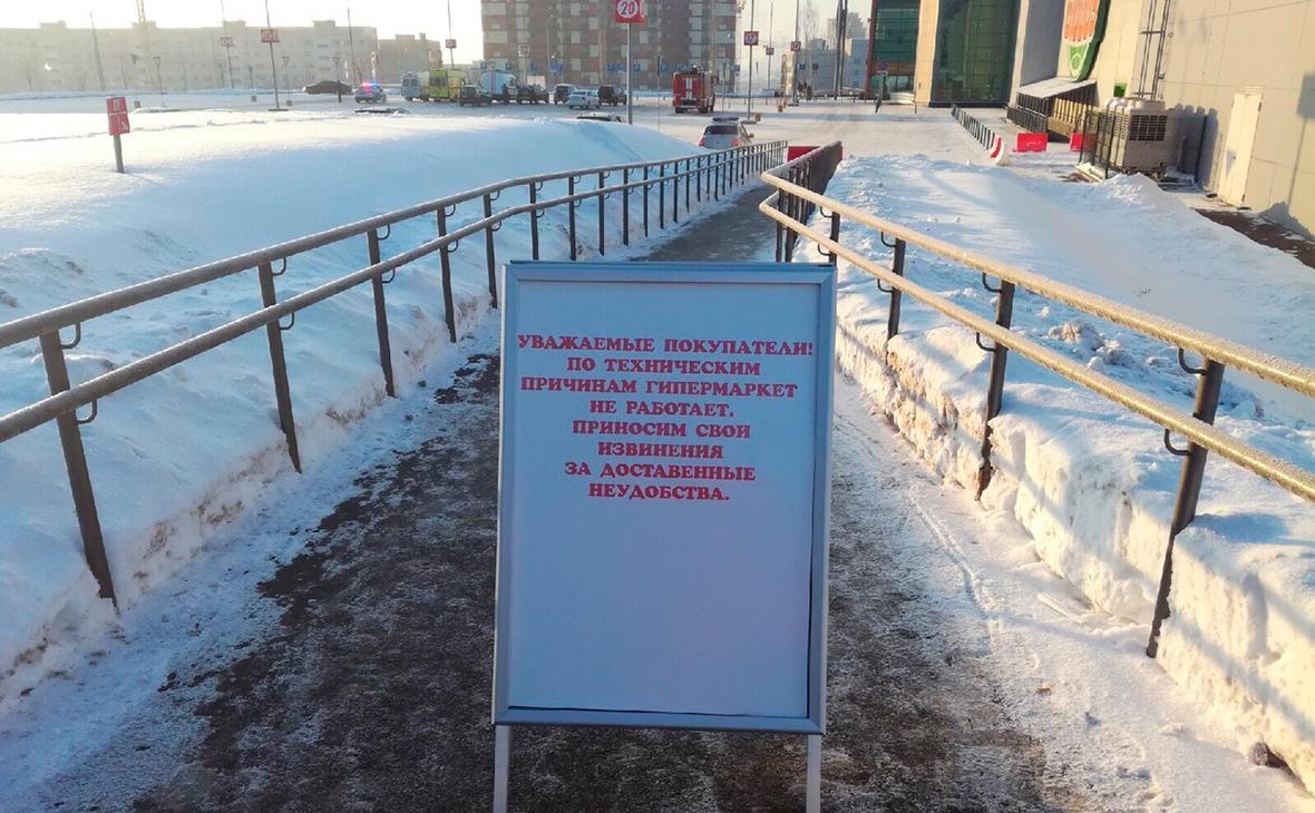 Фото: Раменское / VK