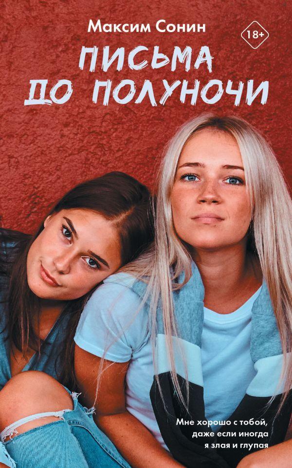 Фото:АСТ