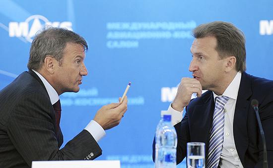 Председатель правления Сбербанка РФ Герман Греф и первый вице-премьер РФ Игорь Шувалов (слева направо)