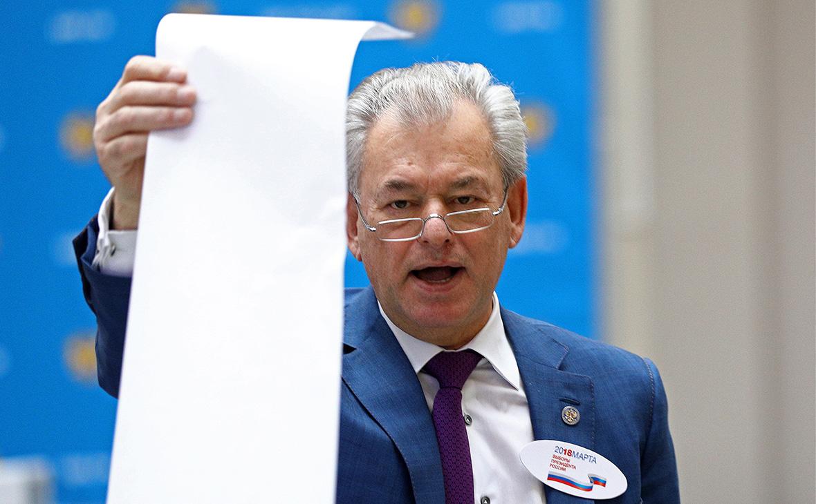 Тег: Аркадий Любарев
