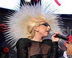 Gоп-дива Леди Гага