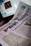 Фото: АИЖК ожидает, что объем ипотеки сократится в 5 раз — РБК daily