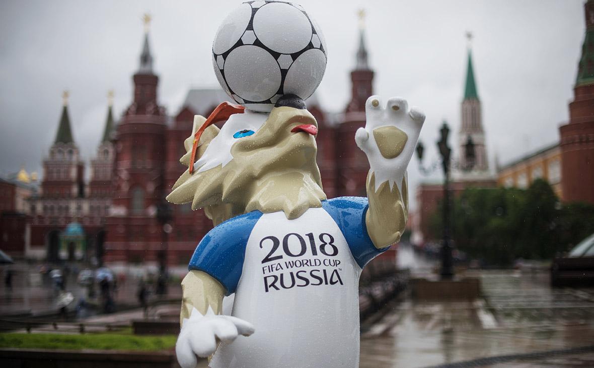 Официальный талисман чемпионата мира по футболу-2018