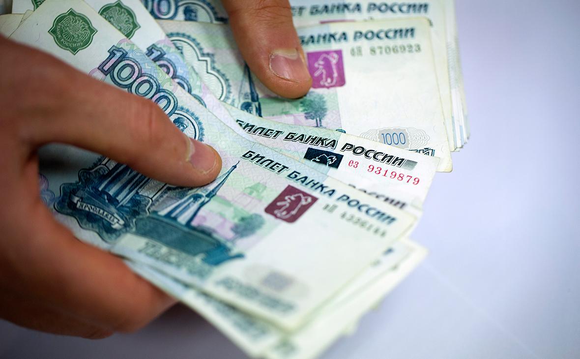 банк восточный кредит под залог недвижимости без подтверждения доходов условия