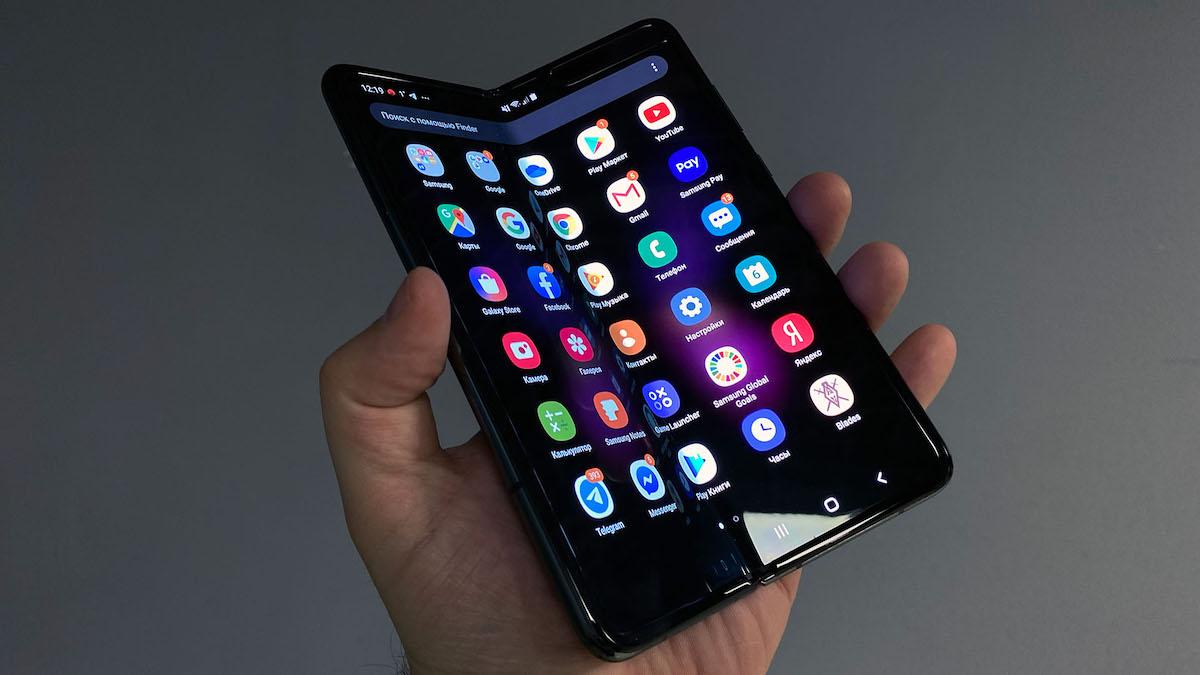 Общий вид Samsung Galaxy Fold