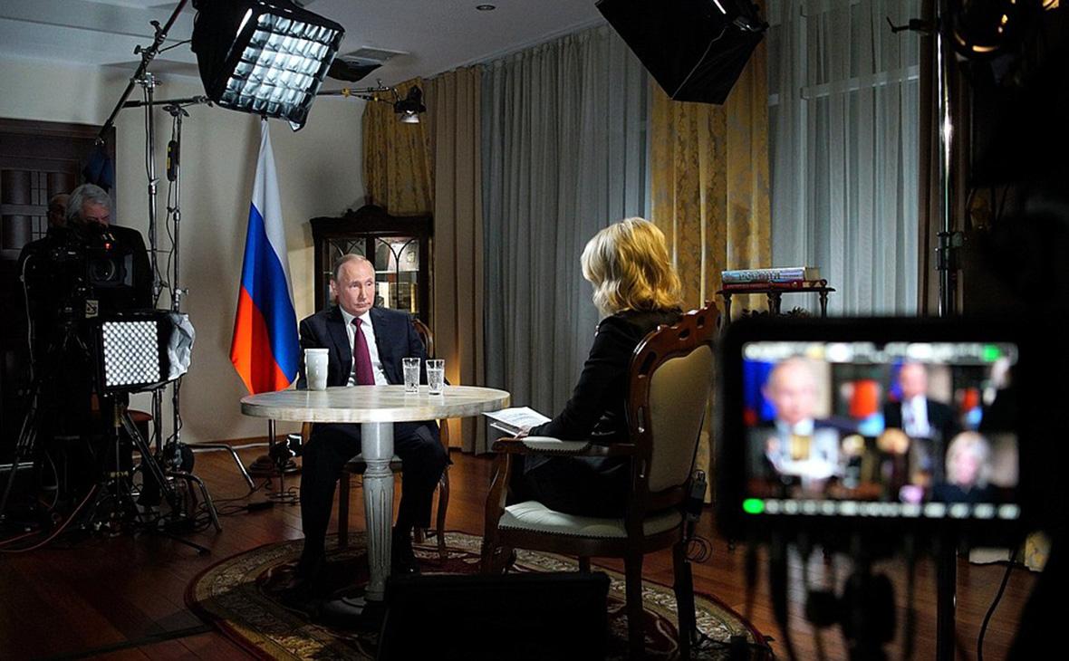 Фото:Администрация президента России