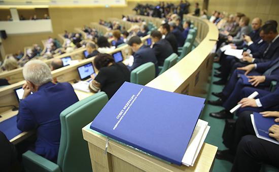 На пленарном заседании Совета Федерации РФ