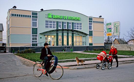 Банк Banca de Economii