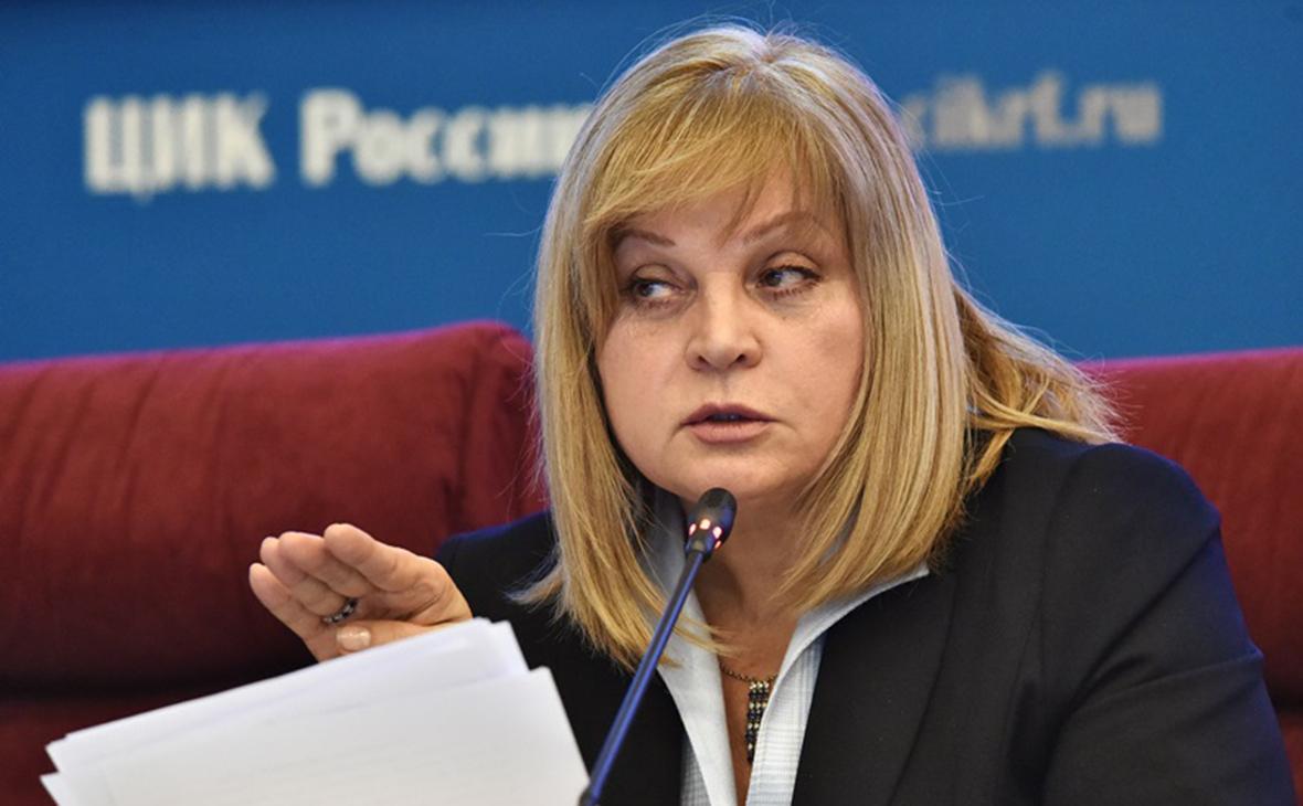 Кто подставил Буланову и не дал ей участвовать в выборах в Заксобрание: версия главы ЦИК