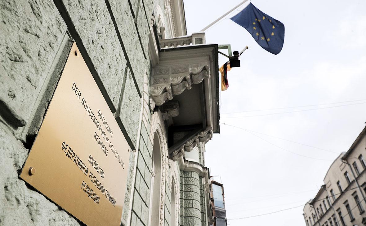 Посольство ФРГ в России
