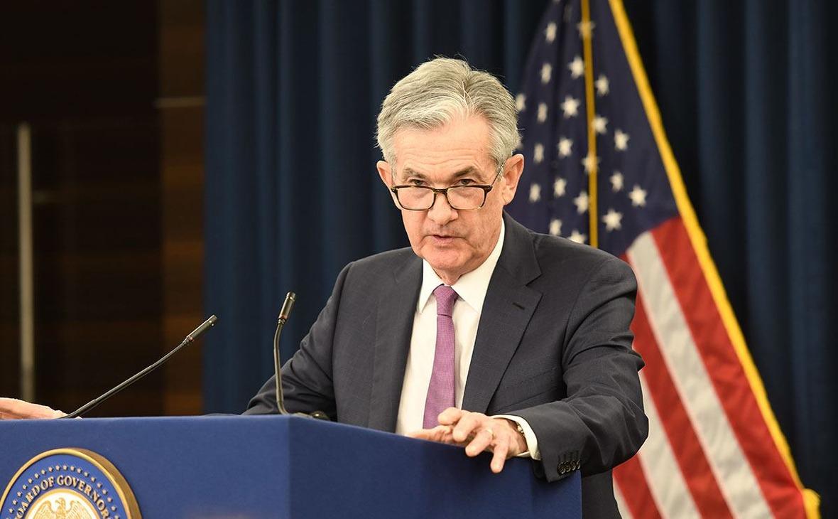 Председатель Совета управляющих Федеральной резервной системы США Джером Пауэлл