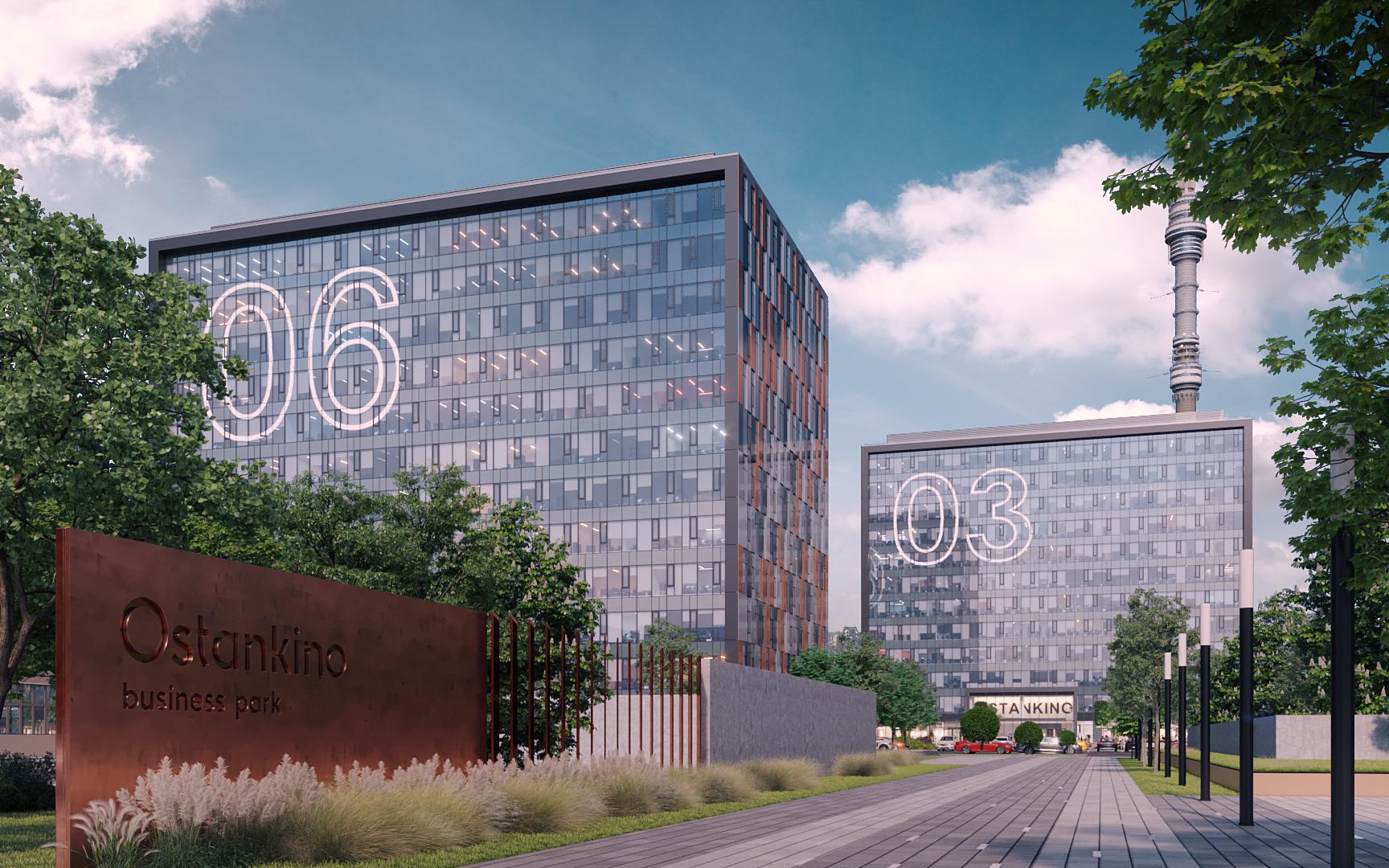 Вид на OSTANKINO business park. Визуализация ГК «Пионер»