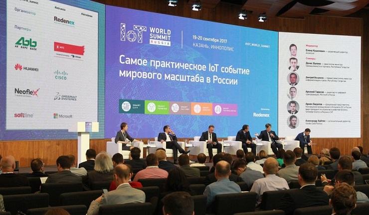 Умные технологии в энергетике представят на IoT World Summit Russia