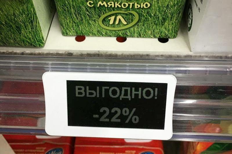 Фото:Анна Левинская/РБК